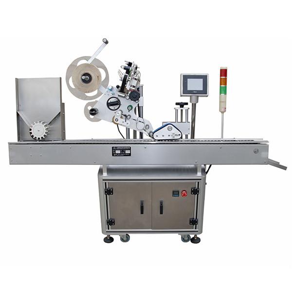 آلة وضع العلامات الصيدلانية للحقنة الأفقية الأوتوماتيكية بالكامل